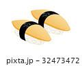 数の子の寿司のイラスト|握り寿司 32473472