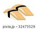 寿司 和食 鮨のイラスト 32473529