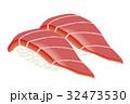 寿司 鮨 握り寿司のイラスト 32473530