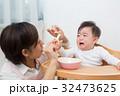 泣き叫ぶ赤ちゃん 32473625