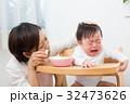 泣き叫ぶ赤ちゃん 32473626