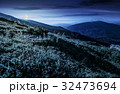 grassy hillside in Carpathian mountains at night 32473694