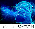 脳の伝達の様子-青 32473714