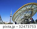名古屋 都市風景 テレビ塔の写真 32473753