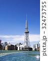 名古屋 都市風景 テレビ塔の写真 32473755