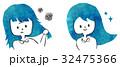 髪の毛 ヘアスタイル 悩みのイラスト 32475366