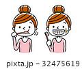 女性:歯磨き 32475619