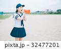 野球部のマネージャー 32477201