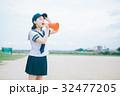 女子高生 応援 学生服の写真 32477205
