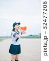 野球部のマネージャー 32477206
