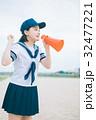 女子高生 応援 学生服の写真 32477221