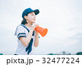 女子高生 応援 学生服の写真 32477224