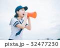 野球部のマネージャー 32477230