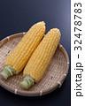 トウモロコシ 32478783