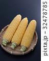 トウモロコシ 32478785