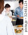 ホームパーティー 料理 シェフの写真 32481124