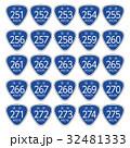 国道道路標識_251号線-275号線 32481333