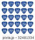国道道路標識_276号線-300号線 32481334