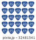 国道道路標識_451号線-475号線 32481341