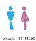 トイレマーク ピクトサイン 32483193