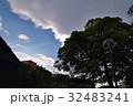 建物 空 雲の写真 32483241