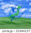 緑の日本地図のリサイクル事情 32484237