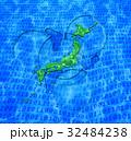 緑の日本地図のリサイクル事情 32484238