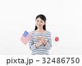 日米関係 良好 32486750