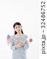 日米関係 不良 不満 32486752