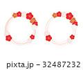花 フレーム 輪のイラスト 32487232