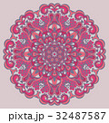 Flower Mandala. Abstract element for design 32487587
