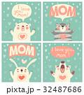 動物 カード 葉書のイラスト 32487686