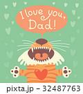 カード 葉書 名刺のイラスト 32487763