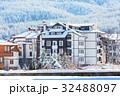 ブルガリア 山脈 戸建の写真 32488097