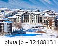 ブルガリア 山脈 戸建の写真 32488131