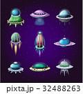 ロケット 宇宙船 エイリアンのイラスト 32488263