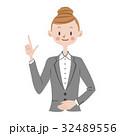 OL ビジネスウーマン ベクターのイラスト 32489556