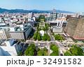 北海道 札幌 風景の写真 32491582