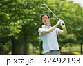 ゴルフ ミドル 男性 スポーツ ゴルフ場 イメージ 32492193