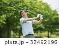 ゴルフ ミドル 男性 スポーツ ゴルフ場 イメージ 32492196