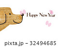 犬 戌 年賀状のイラスト 32494685