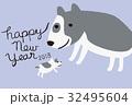 犬 戌 年賀状のイラスト 32495604