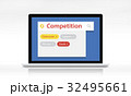 Competition contest keyword tag search 32495661