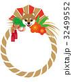 注連縄 戌年 犬のイラスト 32499552