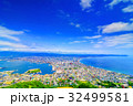 北海道 風景 晴れの写真 32499581