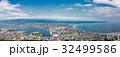 北海道 風景 晴れの写真 32499586