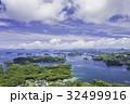 長崎の九十九島(展海峰) 32499916