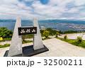 北海道 風景 晴れの写真 32500211