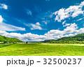北海道 自然 風景の写真 32500237