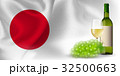 ワイン 白ワイン 国旗のイラスト 32500663